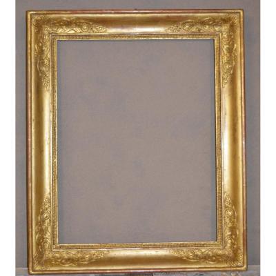 Restoration Frame (ref 182)
