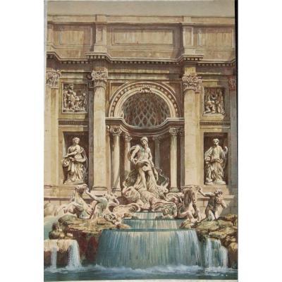 La Fontaine De Trevi - Gouache, 19è, Probablement éc. Italienne, Encadrée