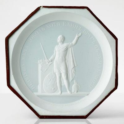 Medaillon Russe Par Fydor Petrovitch Tolstoy 1816