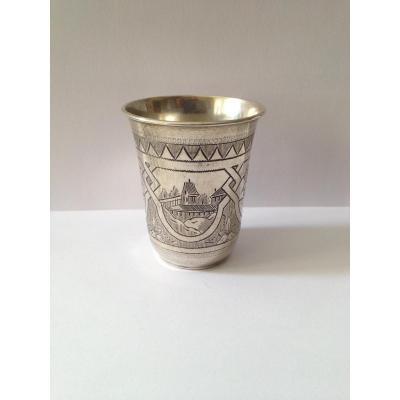 Timbale en argent XIX Russie