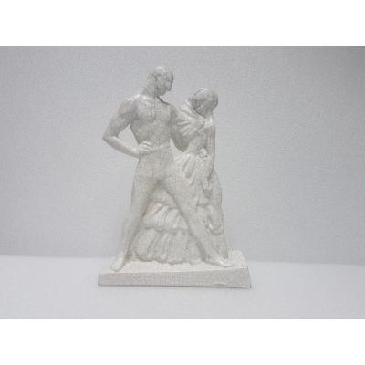 Ceramique craquelée signe Emile MONIER, Période Art Deco