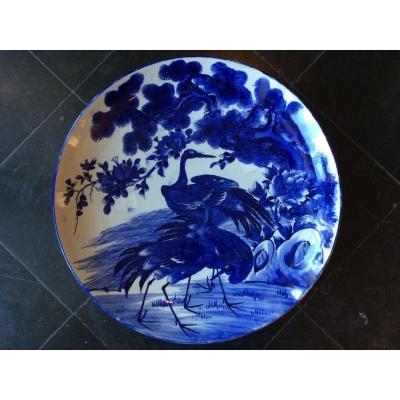 Japanese Dish - Blue Faience