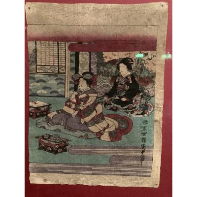 Ancienne Estampe Japonaise
