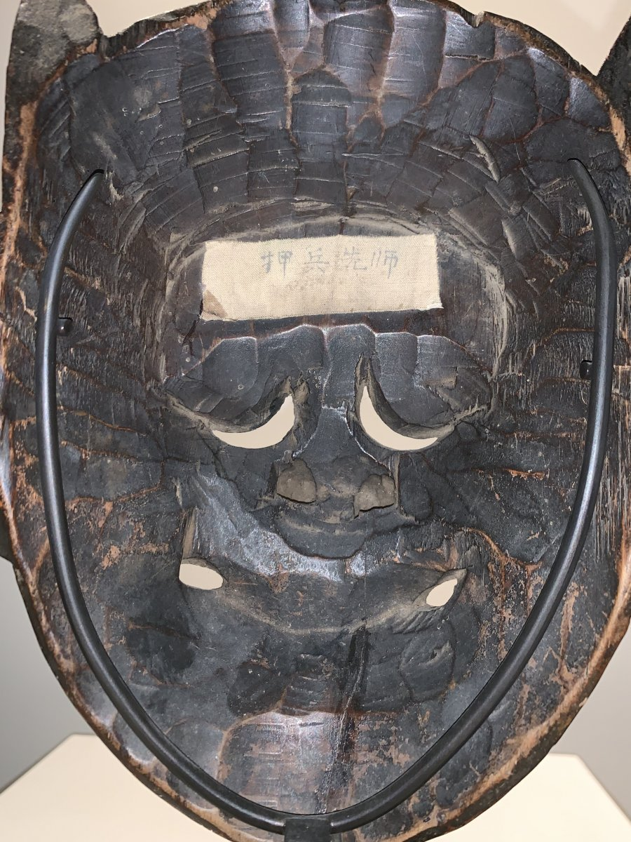 Chinese Mask - God Of The Mountain, 19th Century-photo-2