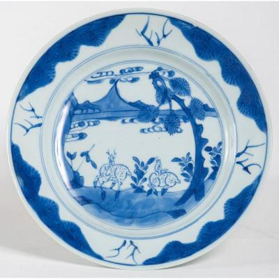 Plate Decor With Deer, Pine And Lingzhi In Chinese Porcelain