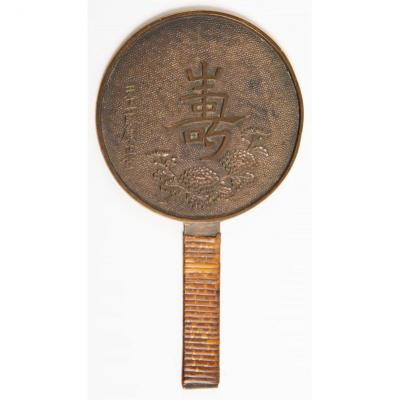 Japan Meiji Era - Small Handheld Kagami Mirror : Calligraphy And Chrysanthemum Flowers