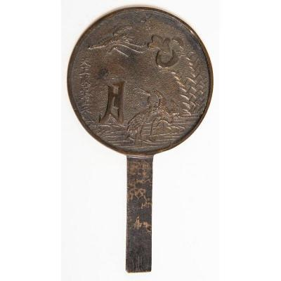 Japan Meiji Era - Small Handheld Kagami Mirror : Cranes In A Lake Landscape And Two Ideograms