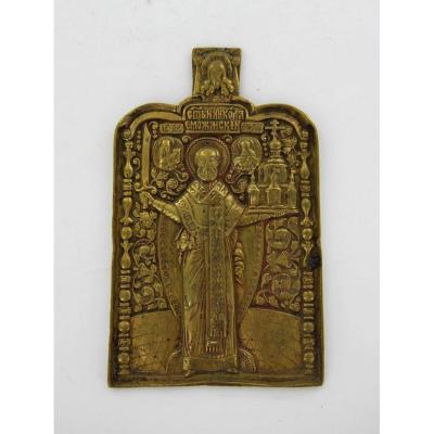 Icône De Saint Nicolas Le Thaumathurge, Bronze, Fin XVIIIe-début XIXe