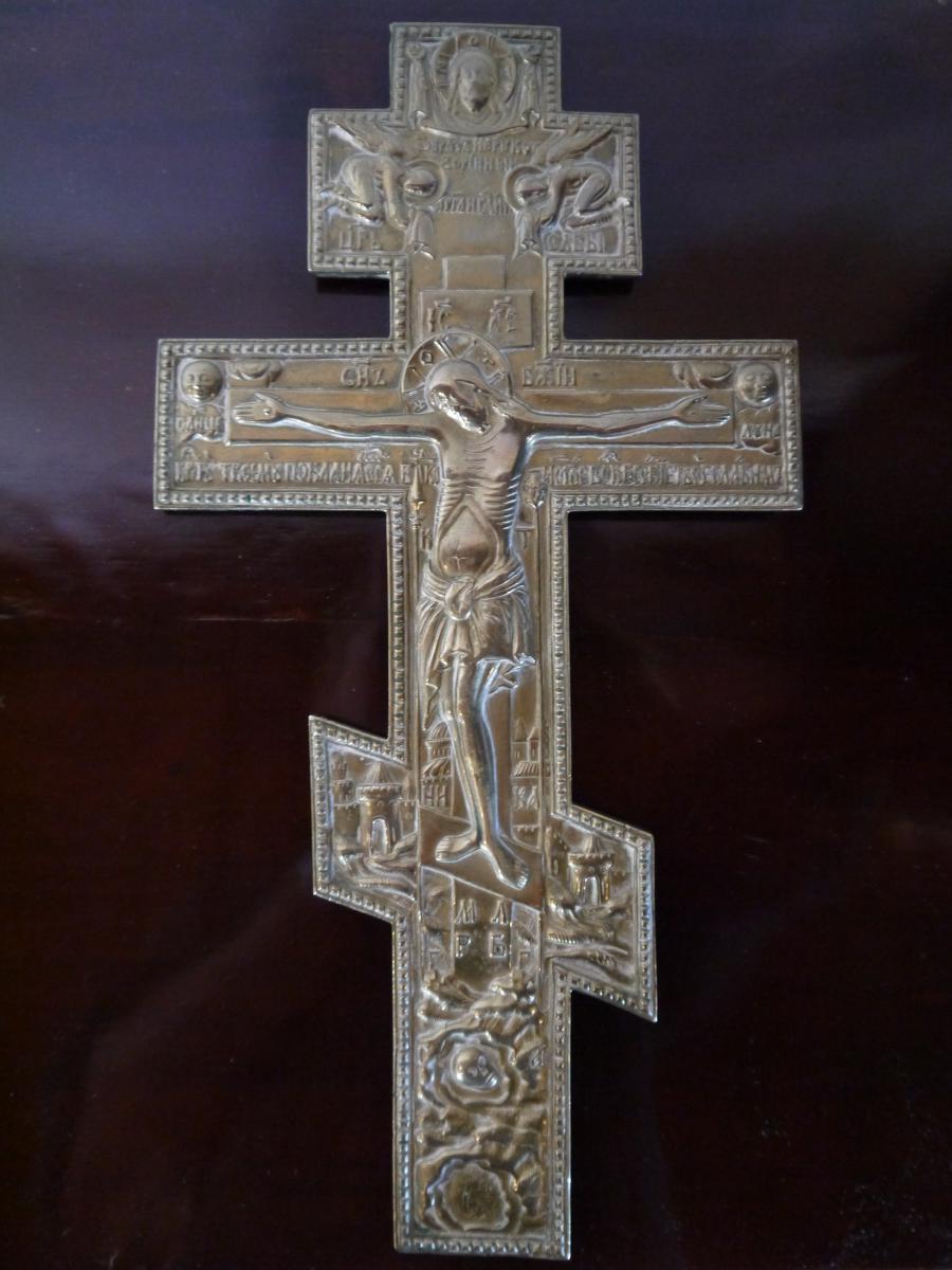 Christ Crucifié En Laiton, Russie, XIXème siècle