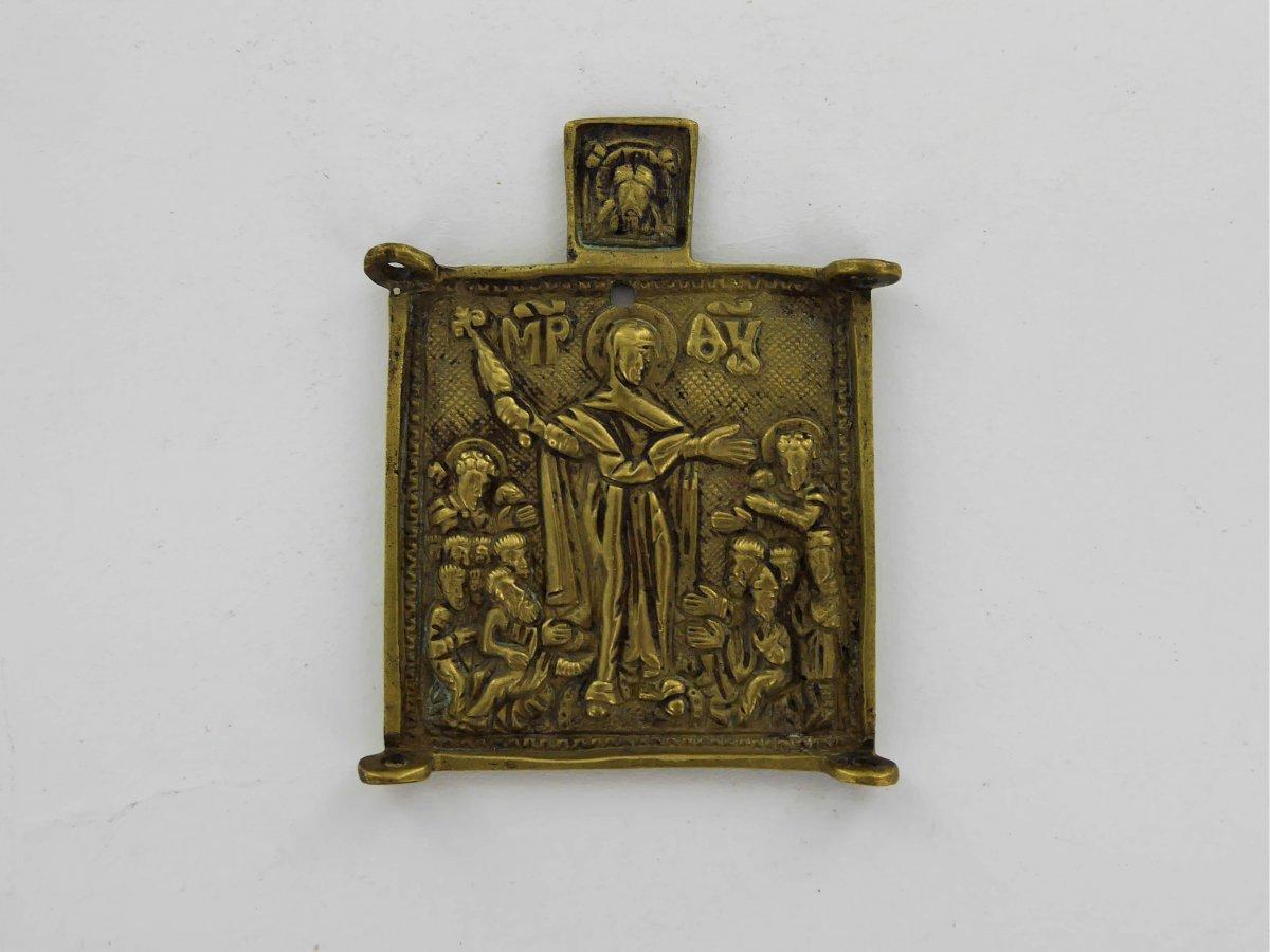 """Icône de la Sainte Vierge """"La joie de tous les affligés"""", Russie, fin XVIIIe - début XIXe"""