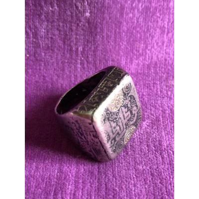 Islamic Ring, XIXth Century