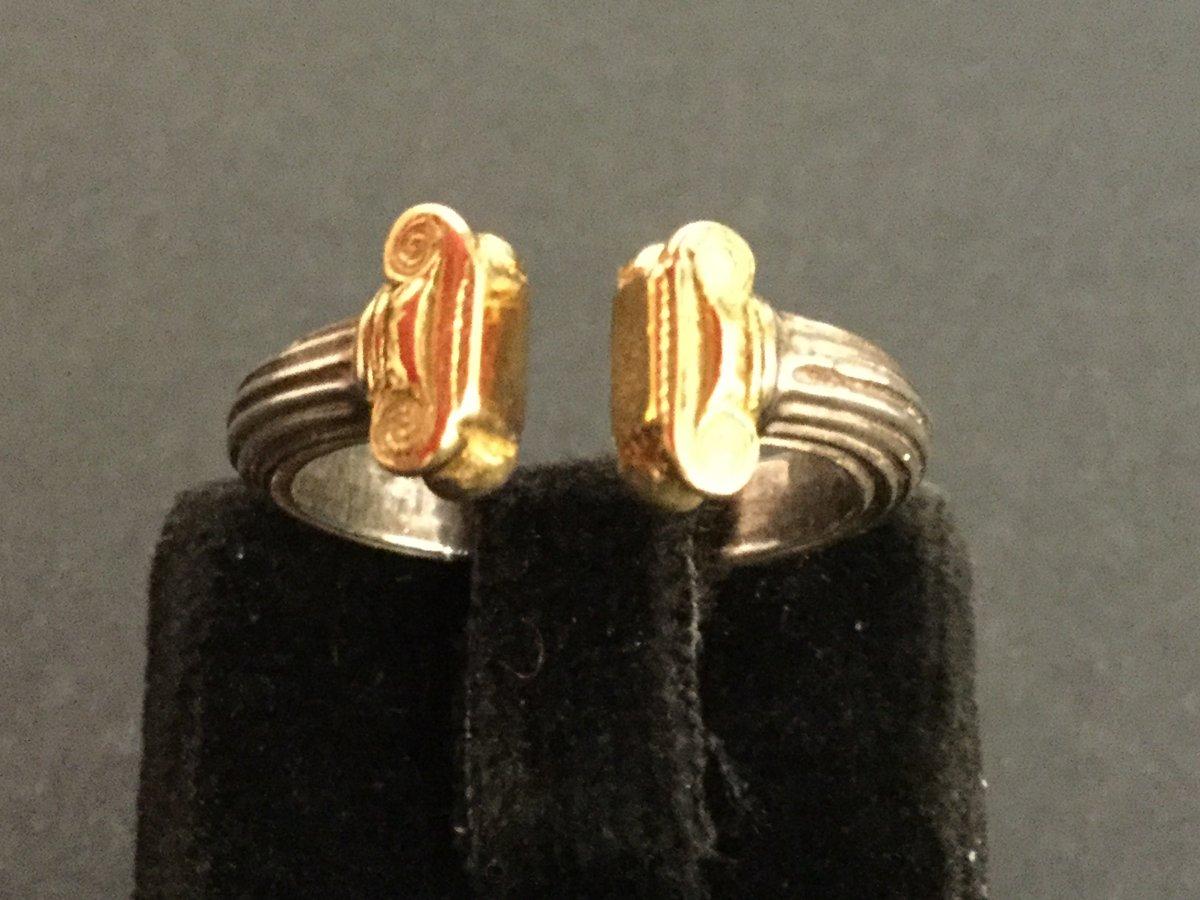 Arthus Bertrand Silver Ring
