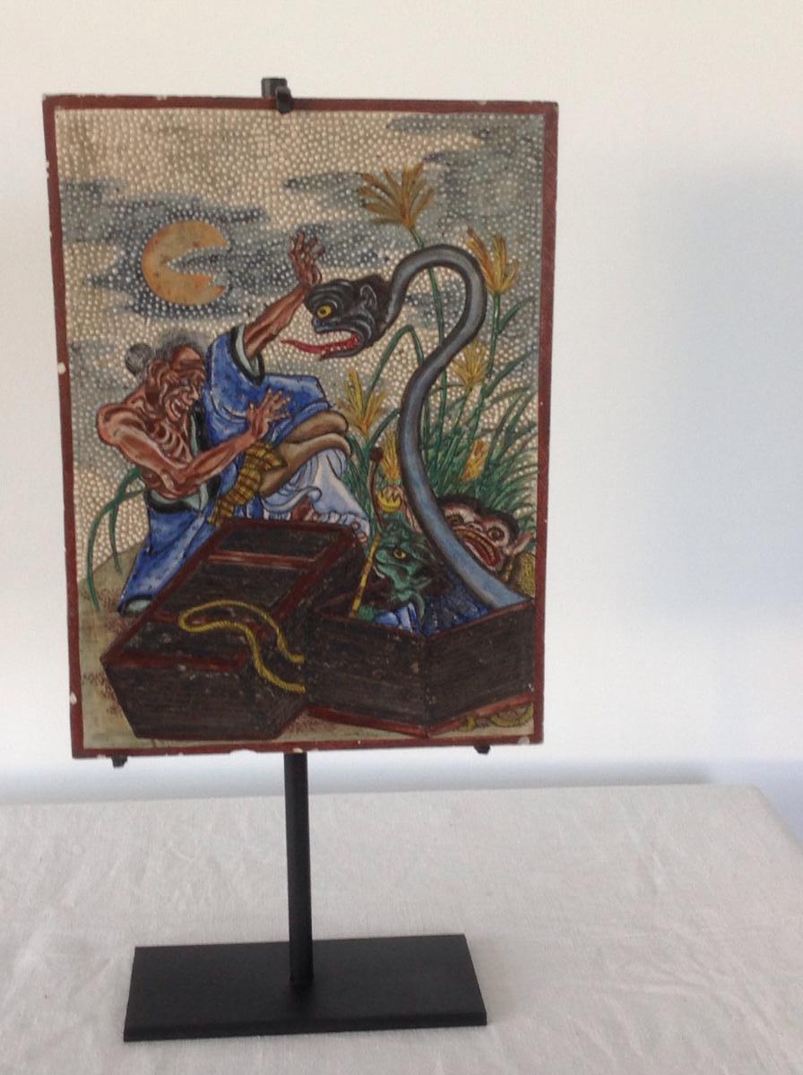 Plaque En Céramique Japon XIX