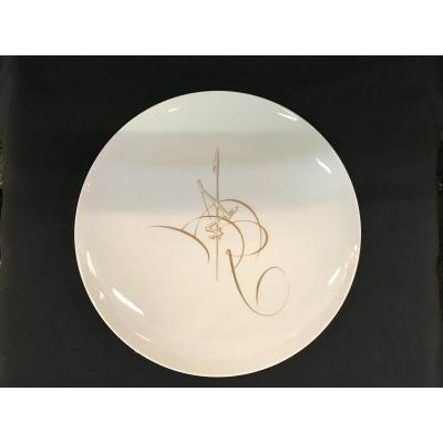 Georges Mathieu Plate For Sevres