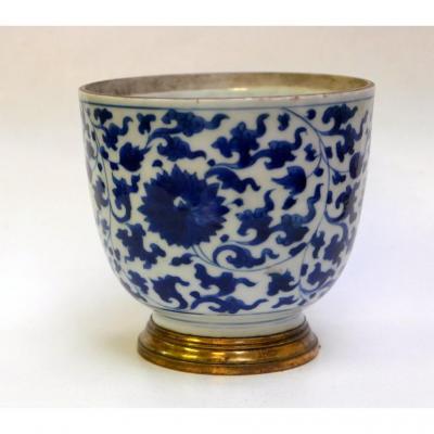 Coupe Porcelaine De Chine Décor Bleu Et Blanc XVIII°