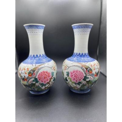 Paire De Vase En Porcelaine De Chine