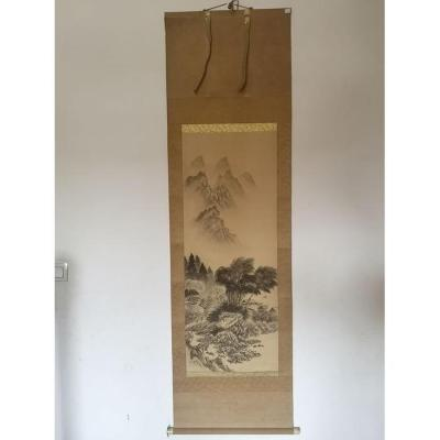 Mountain Painting On A Roll - Japan - Meiji Period (1868–1912)