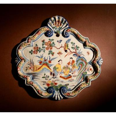 Very Wonderful Decorative Original Dutch Delft Polychrome Chinoisserie Plaque, Circa: 1740.