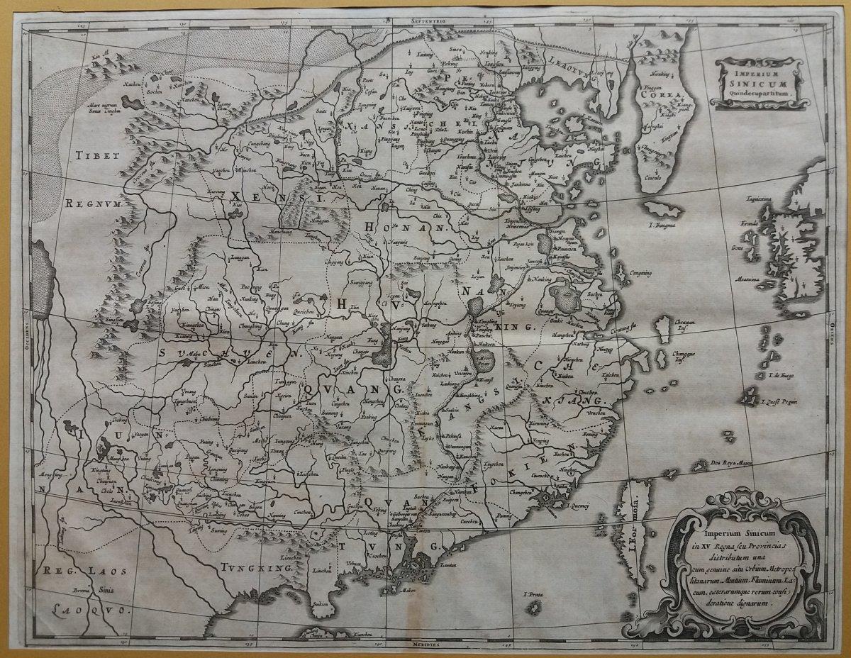 Map Of China: 17 Eme Century
