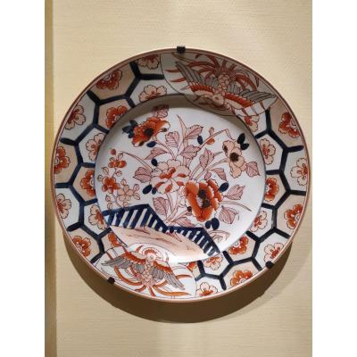Porcelain Dish -decor Imari - Paris Samson XXth.