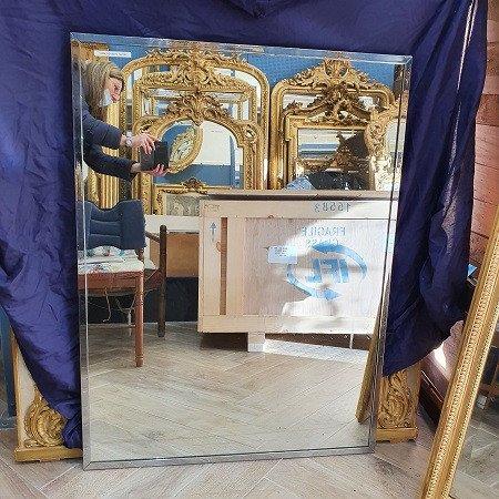 Miroir En Métal Argenté Rectangulaire