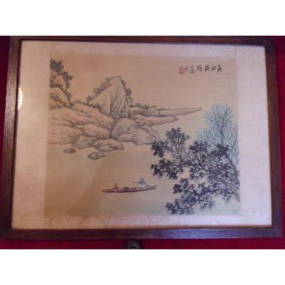 Peinture Sur Soie Chine