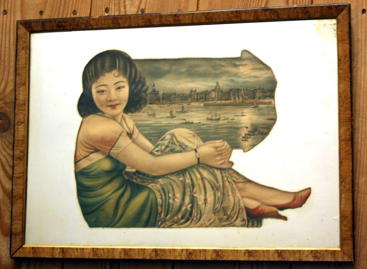 Miroir Chinois 1930