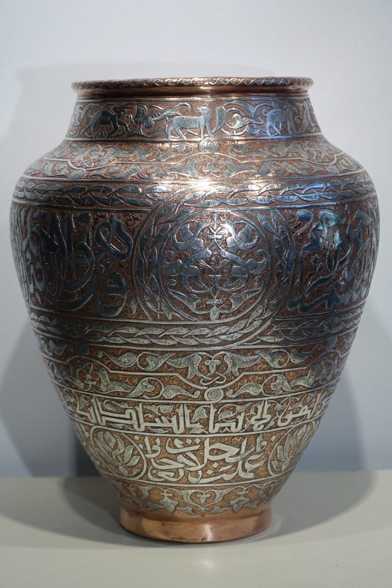 Grand Vase En Cuivre Damasquiné d'Argent, Syrie Ou Egypte,vers 1900