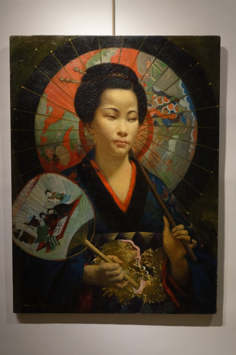 Jeune Japonaise Tenant Un éventail, Hst Signée F.lafon, 1875