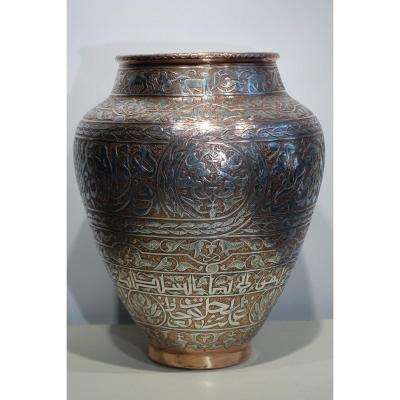Large Silver Damascened Copper Vase, Syria Or Egypt, Circa 1900