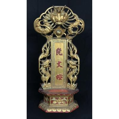 Altar / Harness In Golden Wood For Asian Ancestors