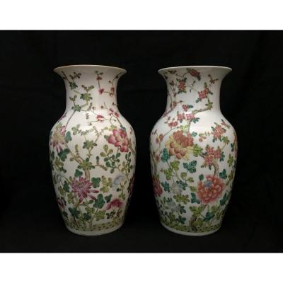 Pair Of Chinese Porcelain Vases Early XX Eme