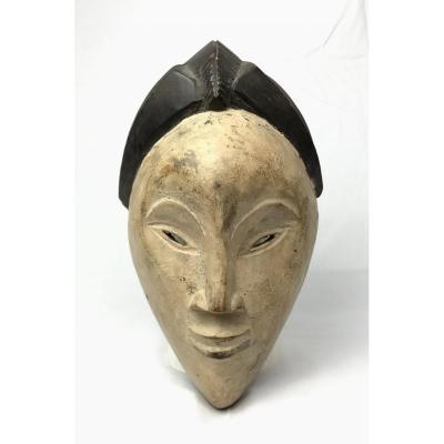 African Punu Gabon Mask