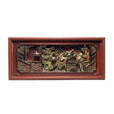 Panneau Bois Sculpté Chine XIX Eme Fin époque Qing
