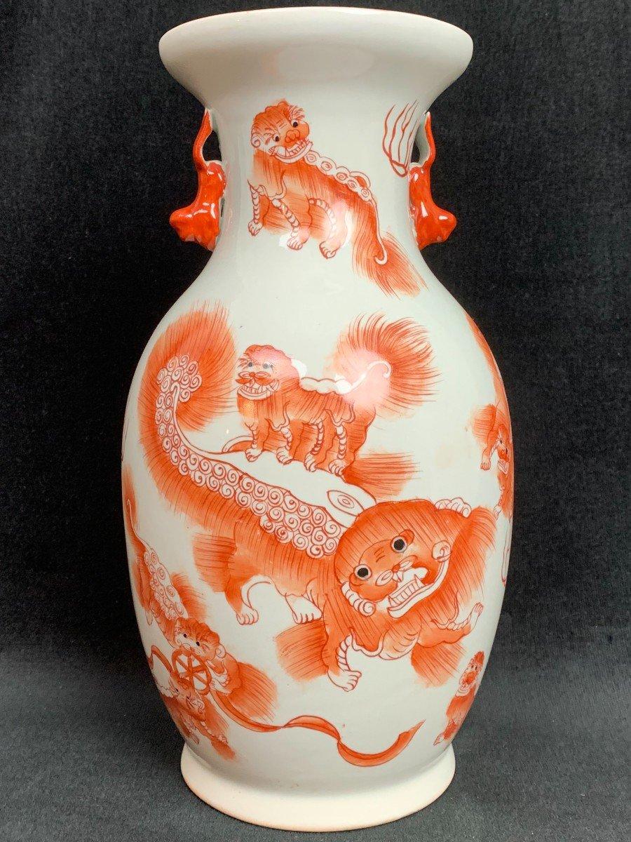 Vase Chine