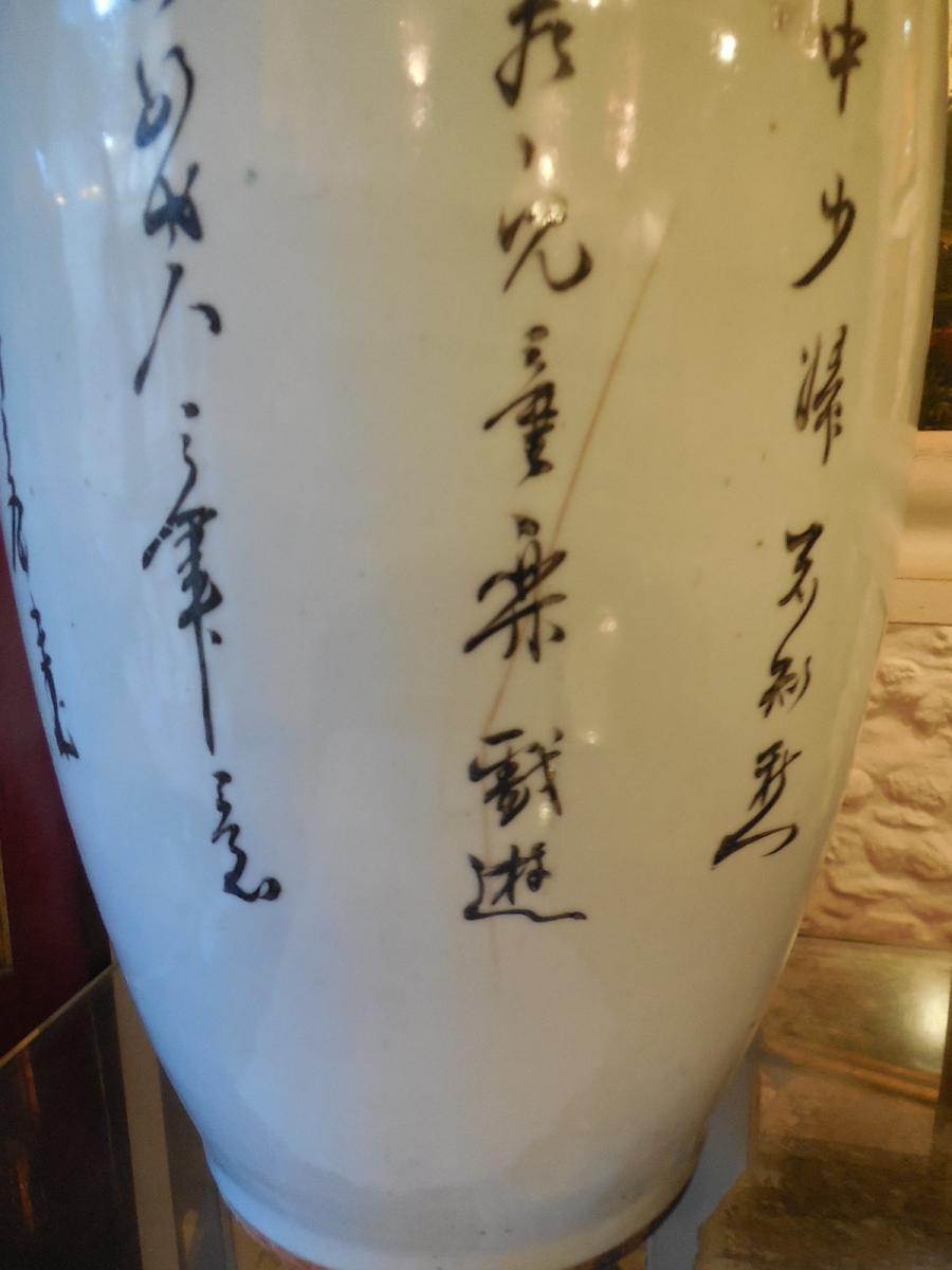 Paire De Vases En Porcelaine De Forme Balustre XXeme  -photo-6