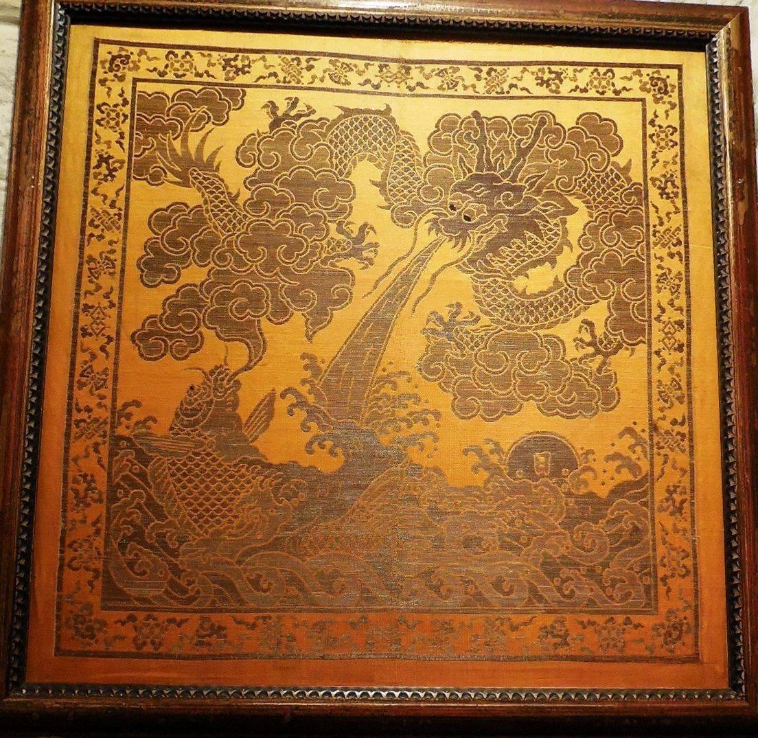 Tissage en Soie Brodée Au Fil D'argent,chine,dynastie Ming (C.T.LOO&CIE)