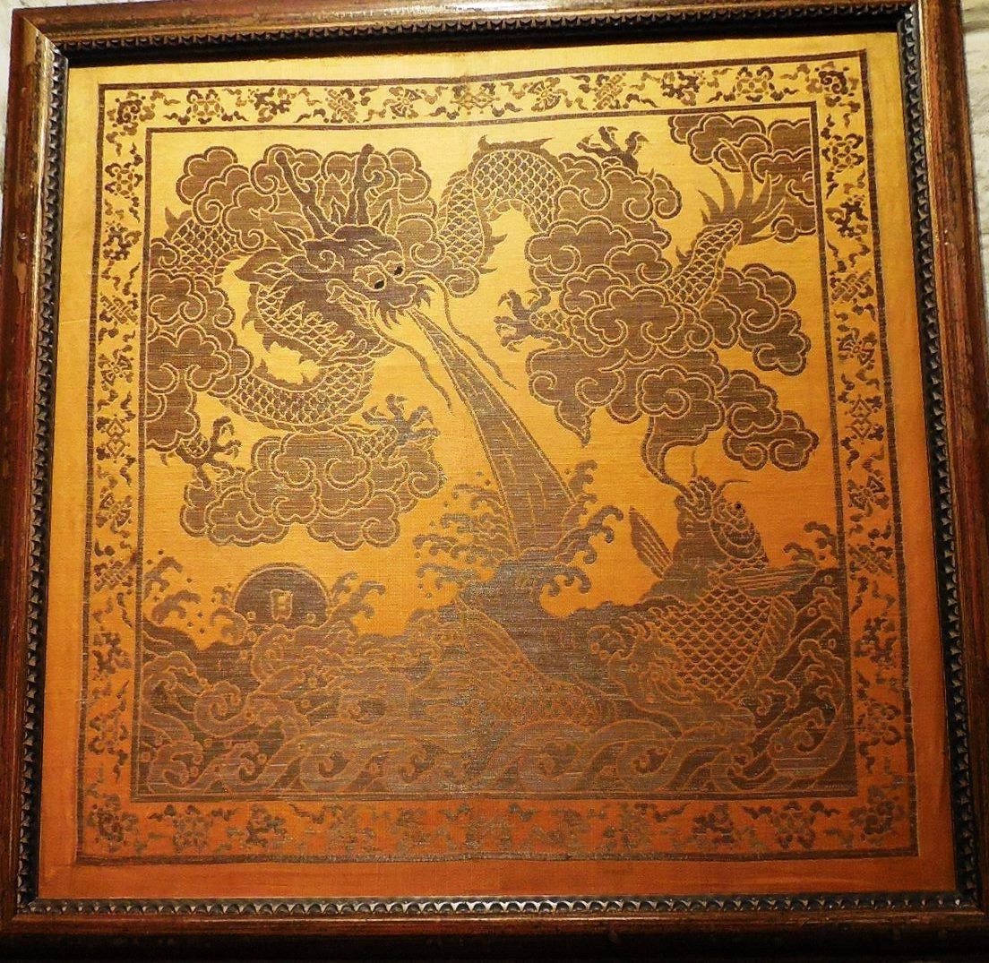 Weaving Kesi Imperial Silk Embroidered With Silver Thread, China, Ming Dynasty (signature)