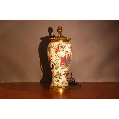 Lampe Vase au couple de Chinois