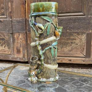Large Slush Vase