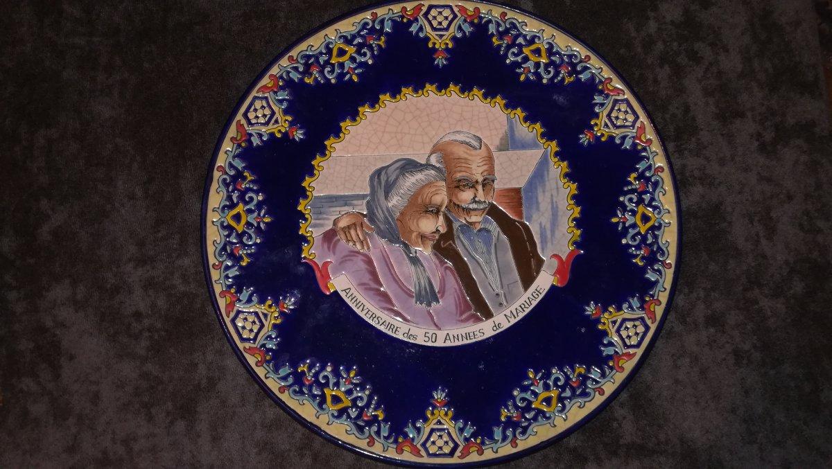 Large Dish Enamels De Longwy