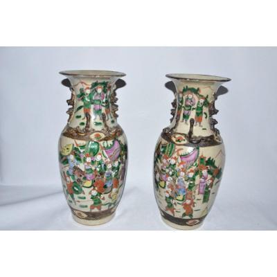 Vase Chine Porcelaine De Nankin