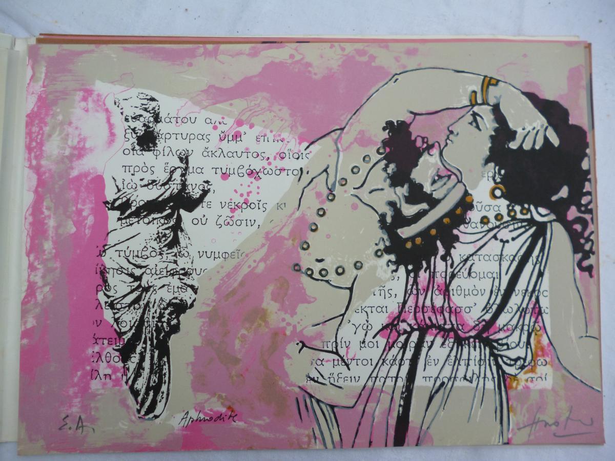 Lithographies De Hastaire  Fils De Hilaire  12 LITHOS -photo-6