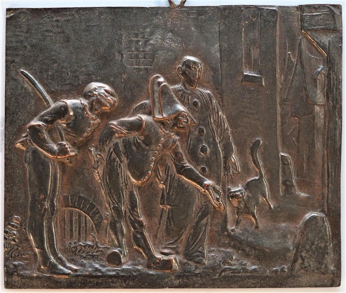 Bas Relief Bronze Commedia Dell Arte