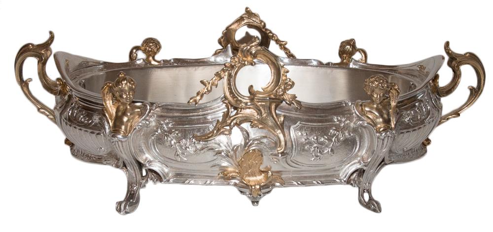 Jardinière En Bronze Argenté Et Doré époque Napoléon III