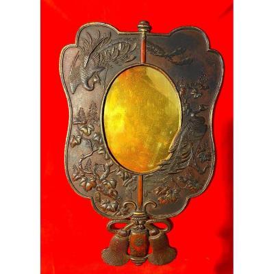 Miroir En Bronze Japonais 19eme Siècle signé Yoshinori