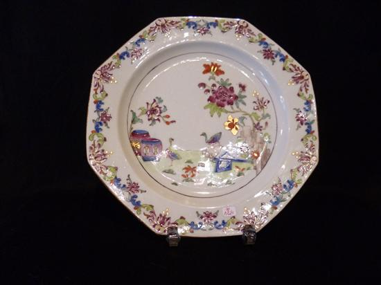 Assiette Polychrome Copie Chine