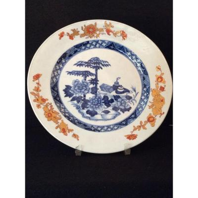 Plate Copy China Porcelain From Tournai