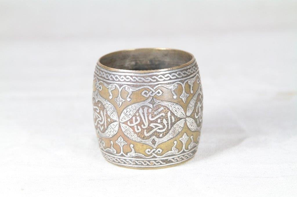 Islamic Art, Small Basin In Brass Inlaid With Silver, Nineteenth