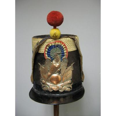 Shako Of Officer Of The National Guard Mle 1848.